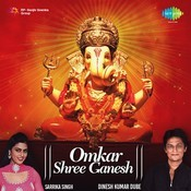 Omkar Shree Ganesh Songs
