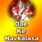 Dae Ke Navkalasa Songs