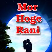 Mor Hoge Rani Songs
