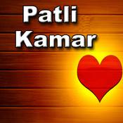 Patli Kamar Songs