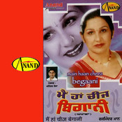 Mai Haan Cheez Begaani Songs