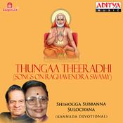 Bho Yathivarendra Song