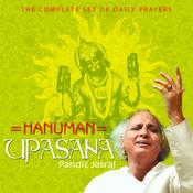 Hanuman Lala Mere Pyare Lala (Hanuman Stuti Bhajan) Song