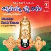 Annamayya Bhakthi Gaanam Songs