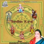 Tamilhin Kural  Songs