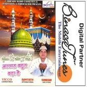 Allah Bahut Bada Hai  Songs