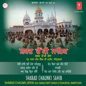 Shabad Chaunki Sahib Songs