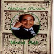 Finest Ghazals Of Mohd Rafi Songs