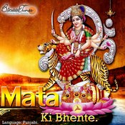 Mata Ki Bhente Songs
