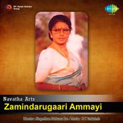 Zameendarugari Ammayi Songs