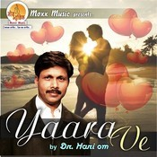 Yaara Ve By Dr Hari Om Song
