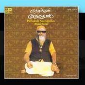 Pithukuli Murugadas Songs