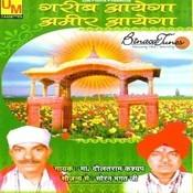 Ameer Aayega Gareeb Aayega Songs
