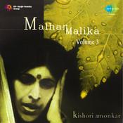 Malhar Malika Vol 3 Songs