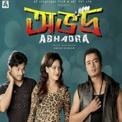 Abhadra Songs