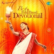 Best Folk Based Devotional Songs Songs