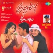 Kurumbu Songs
