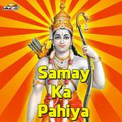 Ek doli chali ek arthi chali (chetan jayaswal) youtube.