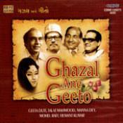 Ghazals Ane Geeto Songs