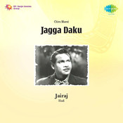 Jagga Daku Songs