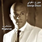 Mitgharrab Song