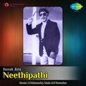 Neethipathi Songs