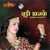Chudi Khanke Songs
