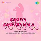 Sakhya Sanvara Mala Songs