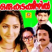 Anuragini Song