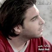 Halet Hob Songs