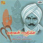 Mahakavi Bharathiar Vol 2 Songs