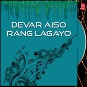 Devar Ko Rang Lagwano Padaigo Song