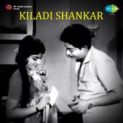 Kiladi Shankar Songs