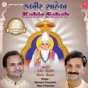 Kabir Saheb Songs
