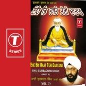Ehe Bhi Daat Teri Daataar Songs