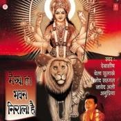 Maiyya Ka Bhawan Nirala Hai Songs