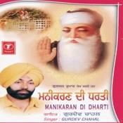 Manikaran Di Dharti Songs