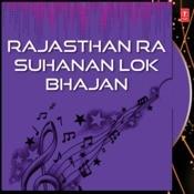 Rajasthan Ra Suhanan Lok Bhajan Songs