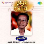 Amar Sangeet - Krishna Shinde Songs
