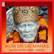 Bhaj Tu Sai Ram Song
