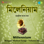 Millennium Bengali Vol 10 Songs