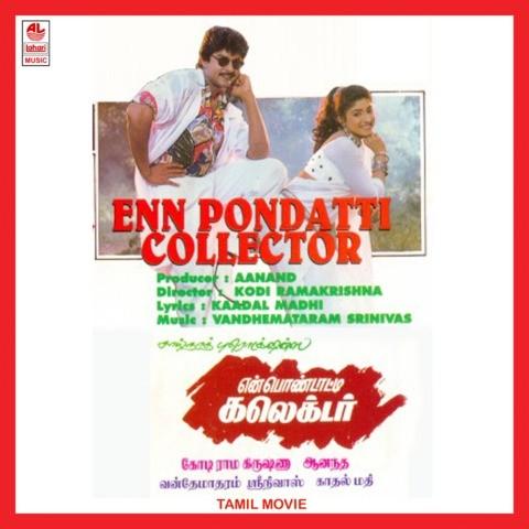 En Pondati Collector Songs Download: En Pondati Collector