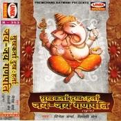 Sukh Karta Dukhharta Jai Jai Ganpati Songs