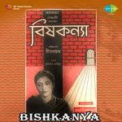 Bishkanya Songs