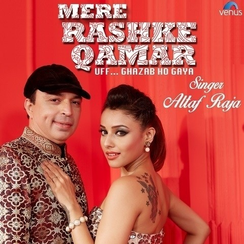 Mere Rashke Qamar Songs Download Mere Rashke Qamar Mp3 Songs Online