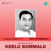 Keelu Bommalu Songs