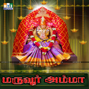 Slogam MP3 Song Download- Maruvur Amma Slogam Tamil Song by Swati