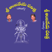 Anjanna Charitra Gogulla Songs