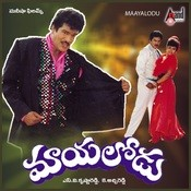 Chinuku Chinuku MP3 Song Download- Maayalodu Chinuku Chinuku