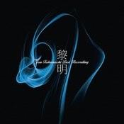Reimei - Jun Fukamachi Last Recording Songs